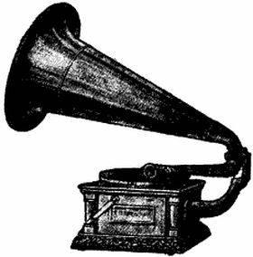 premier gramophone